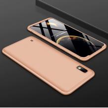 Твърд гръб Magic Skin 360° FULL за Samsung Galaxy A10 - златист