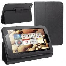 Кожен калъф за таблет 7'' Lenovo IdeaTab A3000 със стойка - черен