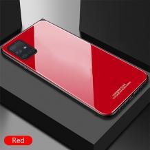 Луксозен стъклен твърд гръб за Samsung Galaxy A41 – червен