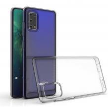 Ултра тънък силиконов калъф / гръб / TPU Ultra Thin за Samsung Galaxy A41 A415 - прозрачен