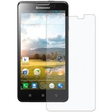 Скрийн протектор / Screen Protector / за дисплей на Lenovo S660