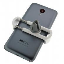 Универсална стойка за кола Remax RM-C17 за Samsung, LG, HTC, Sony, Nokia, Huawei, Xiaomi, Apple, Moto, Lenovo и други - бяло и сиво