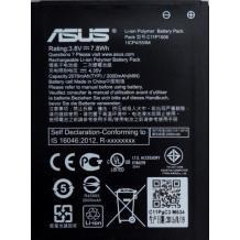 Оригинална батерия Asus C11P1506 за Zenfone Live G500TG / Zenfone Go ZC500TG - 2070mAh