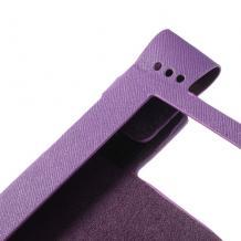 Кожен калъф за таблет за Lenovo Yoga 8'' B6000 - лилав