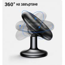 Магнитна универсална стойка за кола Baseus Star Ring Car Mount 360° въртяща се за Samsung, Apple, Huawei, Lenovo, LG, HTC, Sony, Nokia, ZTE, Xiaomi - черна