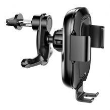 Универсална стойка за кола BASEUS с безжично зареждане / Wireless Charger Smart Vehicle - черна
