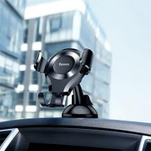 Универсална стойка за кола Baseus Gravity Car Mount за Samsung, Apple, Huawei, Lenovo, LG, HTC, Sony, Nokia, Xiaomi - черна / въртяща се на 360 градуса