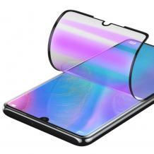 Baseus Full Screen Curved Anti-explosion Soft Protector Samsung Galaxy S20 Plus / Baseus удароустойчив извит скрийн протектор за Samsung Galaxy S20 Plus