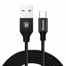Оригинален USB кабел BASEUS YIVEN 3A Type-C за зареждане и пренос на данни 2в1 1,2m за Samsung, Huawei, Sony, Xiaomi, Nokia, LG, Lenovo, HTC, Alcatel и др. - черен