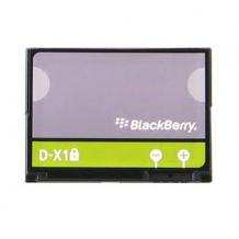 Оригинална батерия за Blackberry D-X1 / DX1