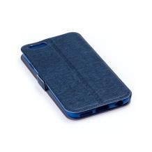 Кожен калъф Flip тефтер Flexi със стойка за Huawei Honor 20 / Huawei Nova 5T - тъмно син