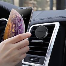 Магнитна универсална стойка за кола Borofone Mini Magnetic Car Air Outlet Holder - черна