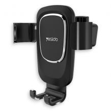 Универсална стойка за кола YESIDO C50 Gravity Car Mount - черна / въртяща се на 360 градуса