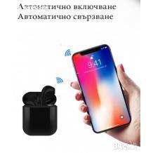 Безжични Bluetooth 5.0 слушалки i11 TWS / In-ear - черни