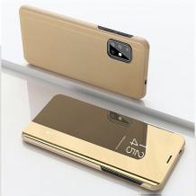 Луксозен калъф Clear View Cover с твърд гръб за Xiaomi Redmi Note 10 5G - златист