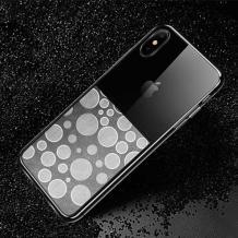 Луксозен силиконов гръб USAMS Yzon YZ03 за Apple iPhone XS MAX - кръгове / блестящ