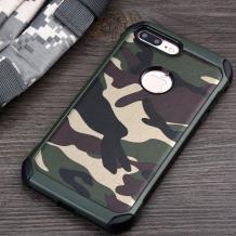 Силиконов калъф / гръб / TPU за Apple iPhone 7 / iPhone 8 - камуфлаж / зелен