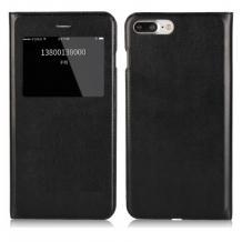 Кожен калъф Flip тефтер S-View със стойка за Apple iPhone 7 Plus / iPhone 8 Plus - черен