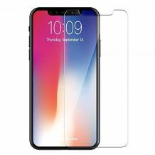 Стъклен скрийн протектор / 9H Magic Glass Real Tempered Glass Screen Protector / за дисплей на Apple iPhone 11 Pro Max 6.5''