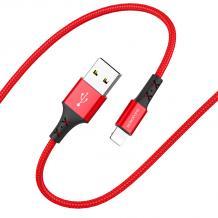 USB кабел за зареждане и пренос на данни / BOROFONE iPhone USB BX20 1m. FAST 2A - червен