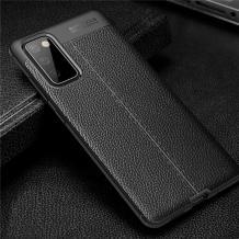 Луксозен силиконов калъф / гръб / TPU за Samsung S20 FE - черен / имитиращ кожа