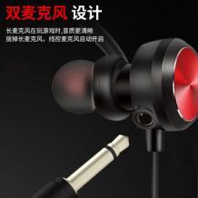 Геймърски стерео слушалки GM-D3 / Gaming Earphones GM-D3 - черни с червено