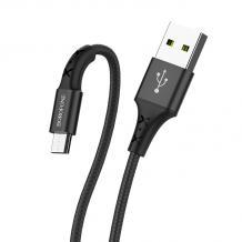 USB кабел за зареждане и пренос на данни / BOROFONE Micro USB BX20 1m. FAST 2A - черен
