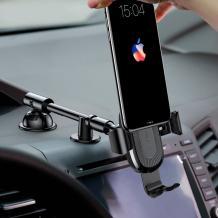 Универсална стойка за кола с безжично зареждане BASEUS Wireless Heukji Gravity Car - черна