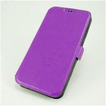 Кожен калъф Flip тефтер Flexi със стойка за Nokia 1.4 - лилав