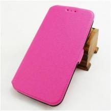 Кожен калъф Flip тефтер Flexi със стойка за Xiaomi Mi 10T Lite - Розов