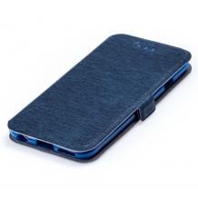 Кожен калъф Flip тефтер Flexi със стойка за Motorola Moto G100 - тъмно син