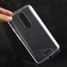Ултра тънък силиконов калъф / гръб / TPU Ultra Thin за Motorola Moto X Play - прозрачен
