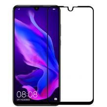Удароустойчив протектор Full Cover / Nano Flexible Screen Protector с лепило по цялата повърхност за дисплей на Huawei P30 Lite - черен