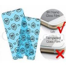 Удароустойчив скрийн протектор / FLEXIBLE Nano Screen Protector / за дисплей на Motorola Moto E6s