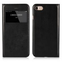 Кожен калъф Flip тефтер S-View със стойка за Apple iPhone 7 / iPhone 8 - черен
