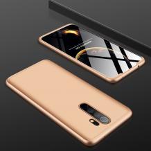 Твърд гръб Magic Skin 360° FULL за Xiaomi Redmi Note 8 Pro - златист