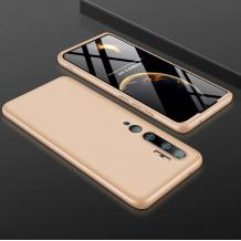Твърд гръб Magic Skin 360° FULL за Xiaomi Mi 10 / 10 Pro - златист