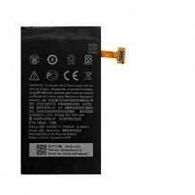 Оригинална батерия BM-59100 за HTC Windows Phone 8S - 1700 mAh