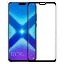 3D full cover Tempered glass Full Glue screen protector Huawei Honor 9x Lite / Извит стъклен скрийн протектор с лепило от вътрешната страна за Huawei Honor 9x Lite - черен