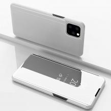 Луксозен калъф Clear View Cover с твърд гръб за Apple iPhone 11 Pro Max 6.5'' - сребрист