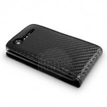 Кожен калъф за HTC Incredible S - Carbon Fiber Flip