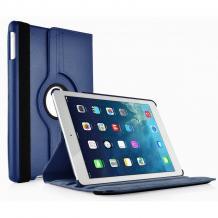 Кожен калъф за таблет със стойка за Apple iPad 6 / iPad Air 2 - тъмно син / въртящ се на 360 градуса