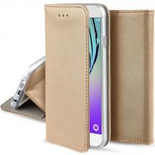 Кожен калъф Magnet Case със стойка за Apple iPhone XS MAX - златист