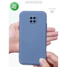 Луксозен силиконов калъф / гръб / Nano TPU за Xiaomi Redmi Note 9S - лилав
