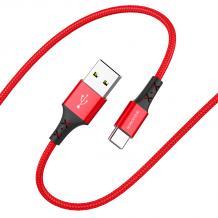 USB кабел за зареждане и пренос на данни / BOROFONE Type C кабел BX20 1m. FAST 2A - червен