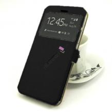 Кожен калъф Flip тефтер S-View със стойка за Motorola Moto G7 Plus - черен / ромбове / Flexi