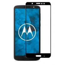 3D full cover Tempered glass screen protector Motorola Moto G6 / Извит стъклен скрийн протектор Motorola Moto G6 - черен