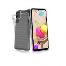 Силиконов калъф / гръб / TPU за LG K42 - прозрачен