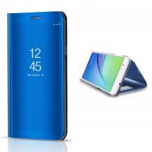 Луксозен калъф Clear View Cover с твърд гръб за Huawei Y5p - син