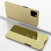 Луксозен калъф Clear View Cover с твърд гръб за Apple iPhone 11 Pro 5.8 - златист
